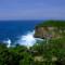 Bali wyspa bogów, artystów i surferów